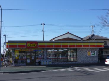 YSPS佐貫駅前店の画像1