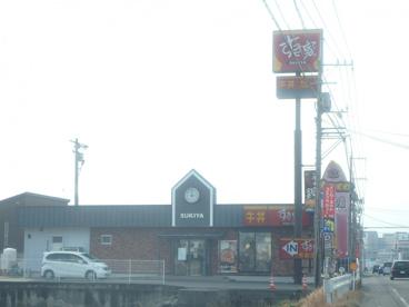すき家 倉敷下庄店の画像1