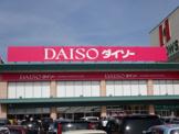 ダイソー 中庄店
