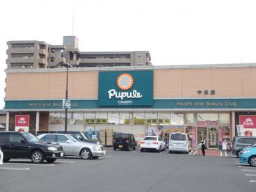 ひまわり 中庄店の画像1