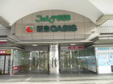 マルヤス(株)JR千里丘店の画像1