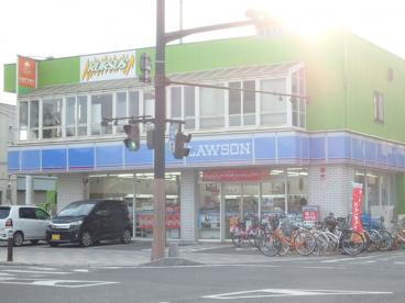 ローソン 中庄駅前店の画像1