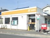 倉敷中庄郵便局