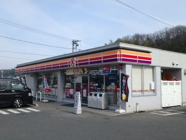 サークルK マスカット球場前店の画像1