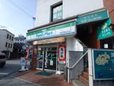 ファミリーマート倉敷美観地区前店