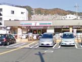 セブン−イレブン箕面坊島5丁目店