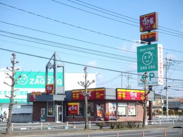 すき家 倉敷北店の画像1