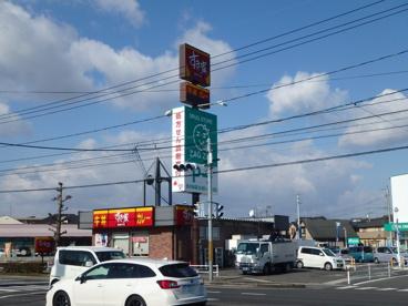 すき家 倉敷北店の画像3