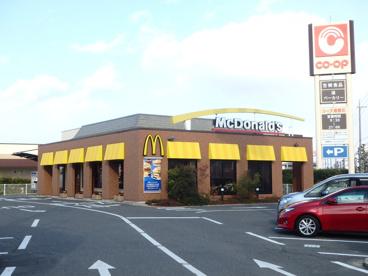 マクドナルド 倉敷宮前店の画像1