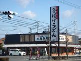 丸亀製麺 倉敷店