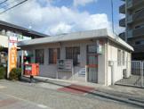 倉敷寿町郵便局