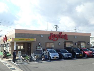 ジョイフル 水江店の画像1