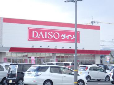 ダイソーの画像2