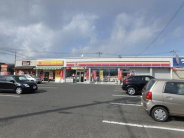 サークルK 倉敷西阿知店の画像1