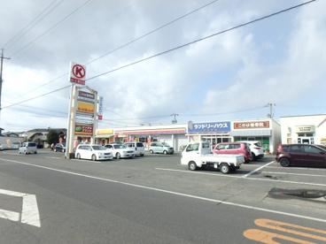 サークルK 倉敷西阿知店の画像2