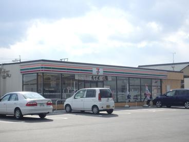 セブンイレブン 倉敷西阿知南店の画像1