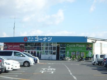 コーナン 倉敷北浜店の画像1