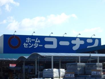 コーナン 倉敷北浜店の画像3