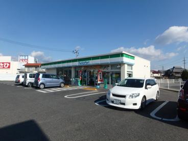 ファミリーマート 倉敷駅北店の画像1