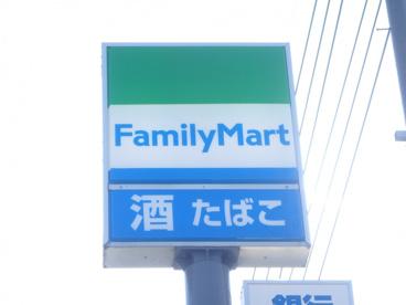 ファミリーマート 倉敷駅北店の画像2