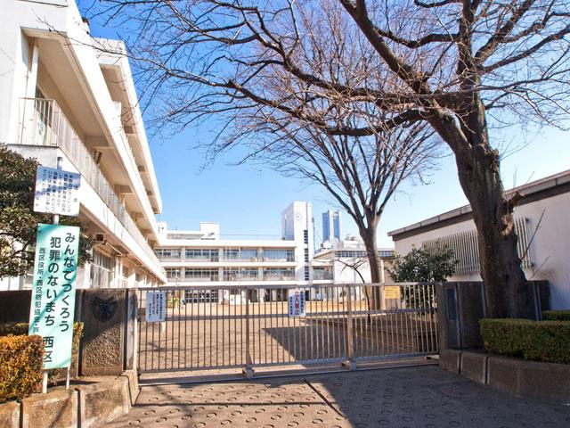 横浜市立西前小学校の画像