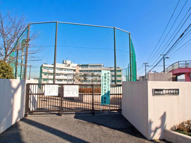 横浜市立軽井沢中学校の画像