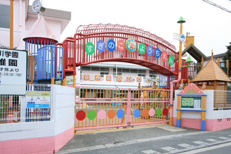 石川学園杉之子幼稚園の画像