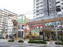 業務スーパー 川口駅前店
