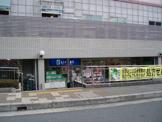 ライフォート 岡町店