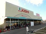 キシショッピングセンター 清須店