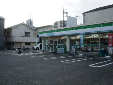 ファミリーマート三反田2丁目店の画像1