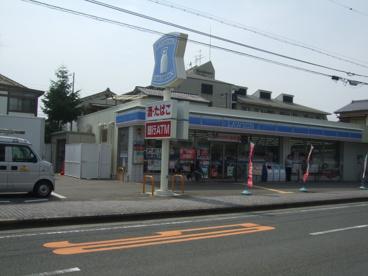 ローソン久々知店の画像1