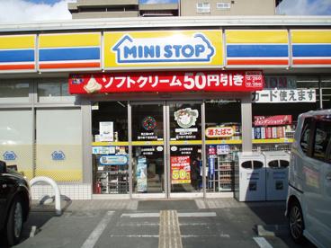 ミニストップ豊中新千里南町店の画像1