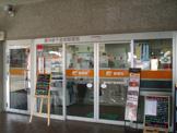 豊中新千里南郵便局