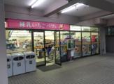 ミニストップ屏風ケ浦店