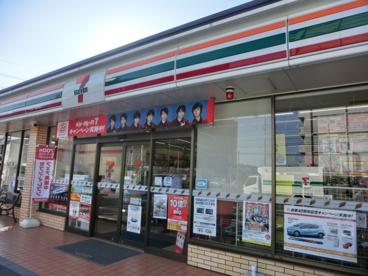 セブンイレブン海老名あゆみ橋店の画像1
