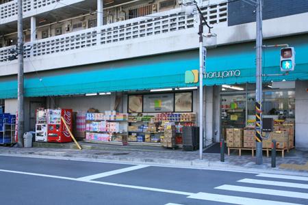 スーパーマルヤマ戸部店の画像