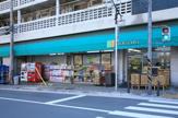 スーパーマルヤマ戸部店