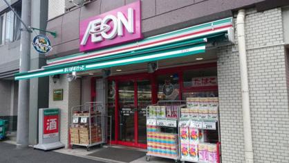 まいばすけっと西横浜駅東店 の画像1