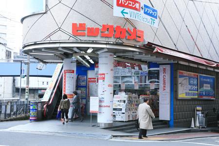 ビックカメラ 横浜西口店の画像