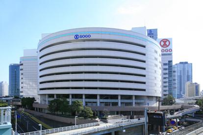 そごう 横浜店の画像1