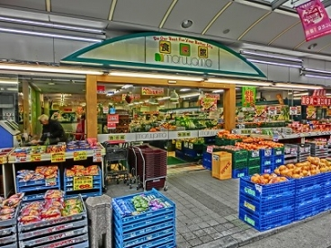 スーパーマルヤマ 藤棚本店の画像