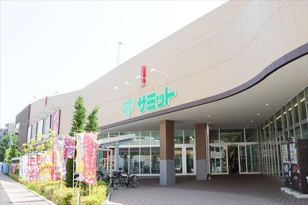 サミットストア横浜岡野店の画像