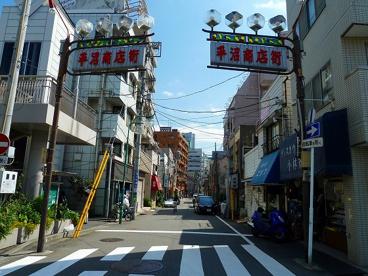 平沼商店街の画像1