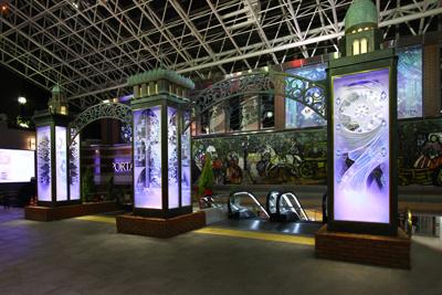 横浜ポルタの画像
