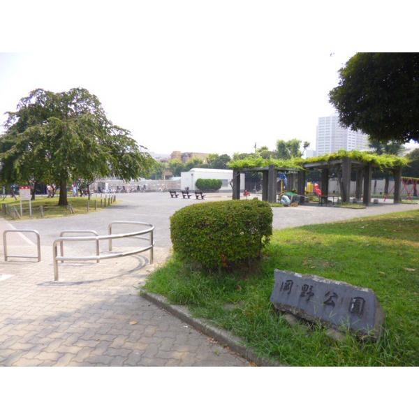 岡野公園の画像