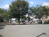 新田間公園