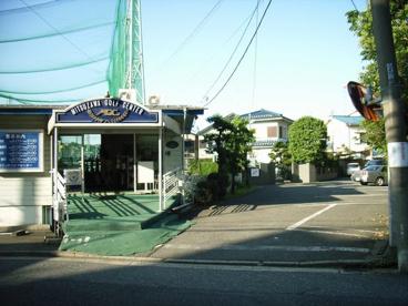 三ツ沢ゴルフセンターの画像1