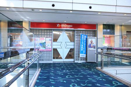 スポーツクラブ ルネサンス 横浜ランドマークの画像