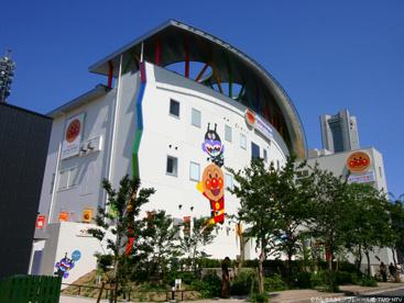 横浜アンパンマンこどもミュージアムの画像1
